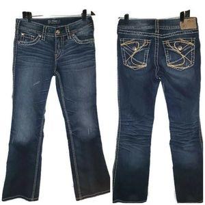 Silver Jeans Suki Surplus Darkwash Blue Jeans27/30